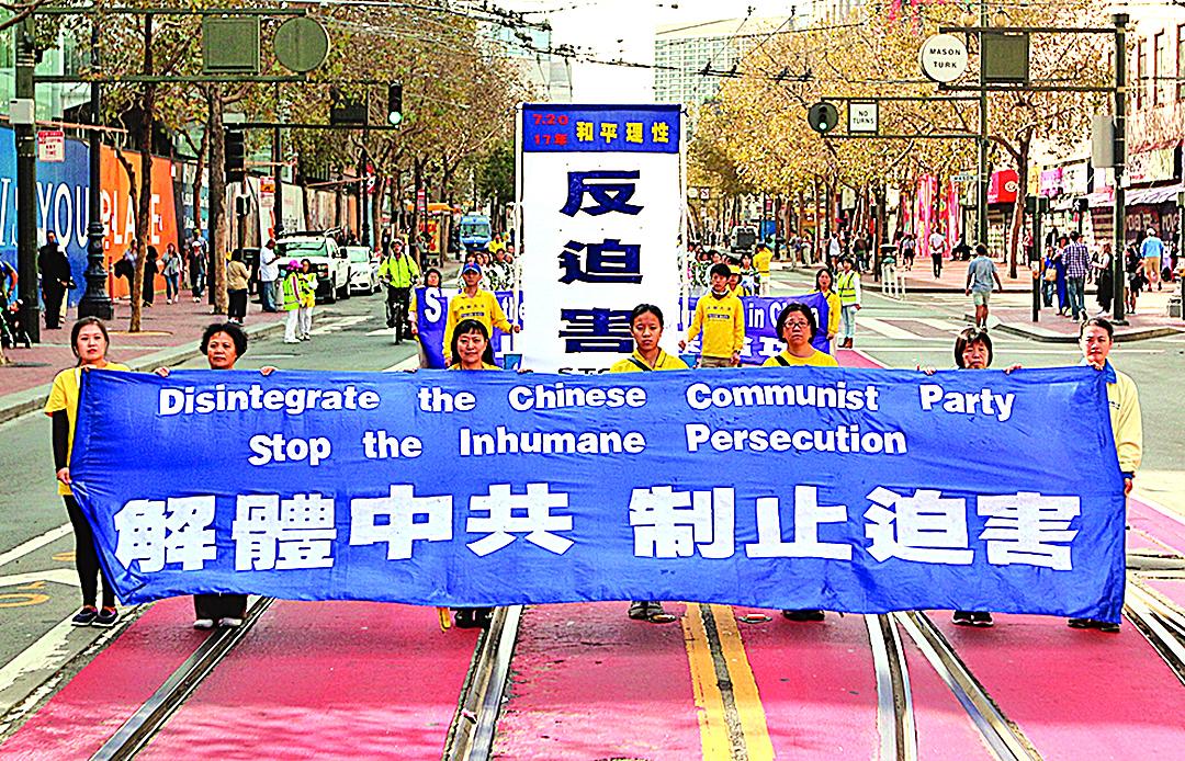 解體中共是讓中國走向復興的唯一道路。圖為部份法輪功學員及民眾在美國加州三藩市舉行盛大遊行反迫害。(李莎/大紀元)