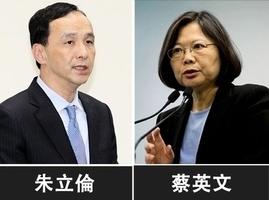 臺總統大選倒數30天 藍綠營拚氣勢