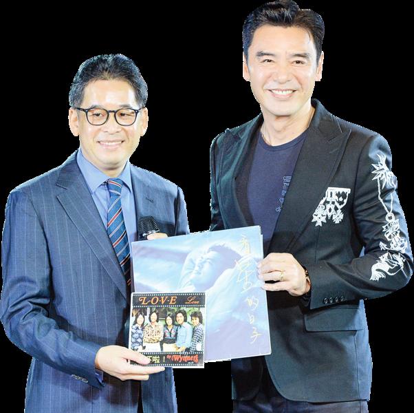 鍾鎮濤獲頒音樂成就大獎    望明年紅館開騷出碟