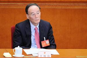 陳思敏:王岐山「絕望」折射的中國官場現實