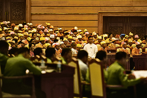 緬甸新國會開議 首要選總統