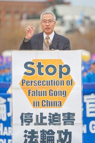 追查迫害法輪功國際組織負責人汪志遠在集會上發言。