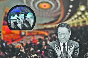 「對不起江澤民曾慶紅」 蘇榮為甚麼這麼說?