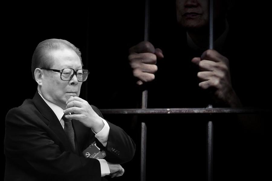 辛子陵近日表示,六中全會通過的《監督條例》及《政治生活準則》對江澤民及眾多貪官是個「緊箍咒」。(大紀元合成圖)