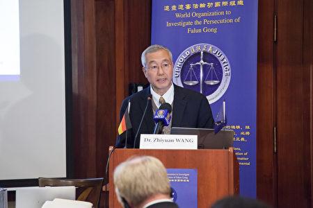 「追查國際」主席汪志遠醫生參加2016年10月28日在柏林舉辦的反強摘國際論壇。(吉森/大紀元)