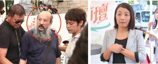 劉小麗昨日出席港台《城市論壇》時,遭一名「保衛香港運動」成員(紅圈)投擲球鞋,她節目結束後展示手臂被擦紅位置。(蔡雯文/大紀元)