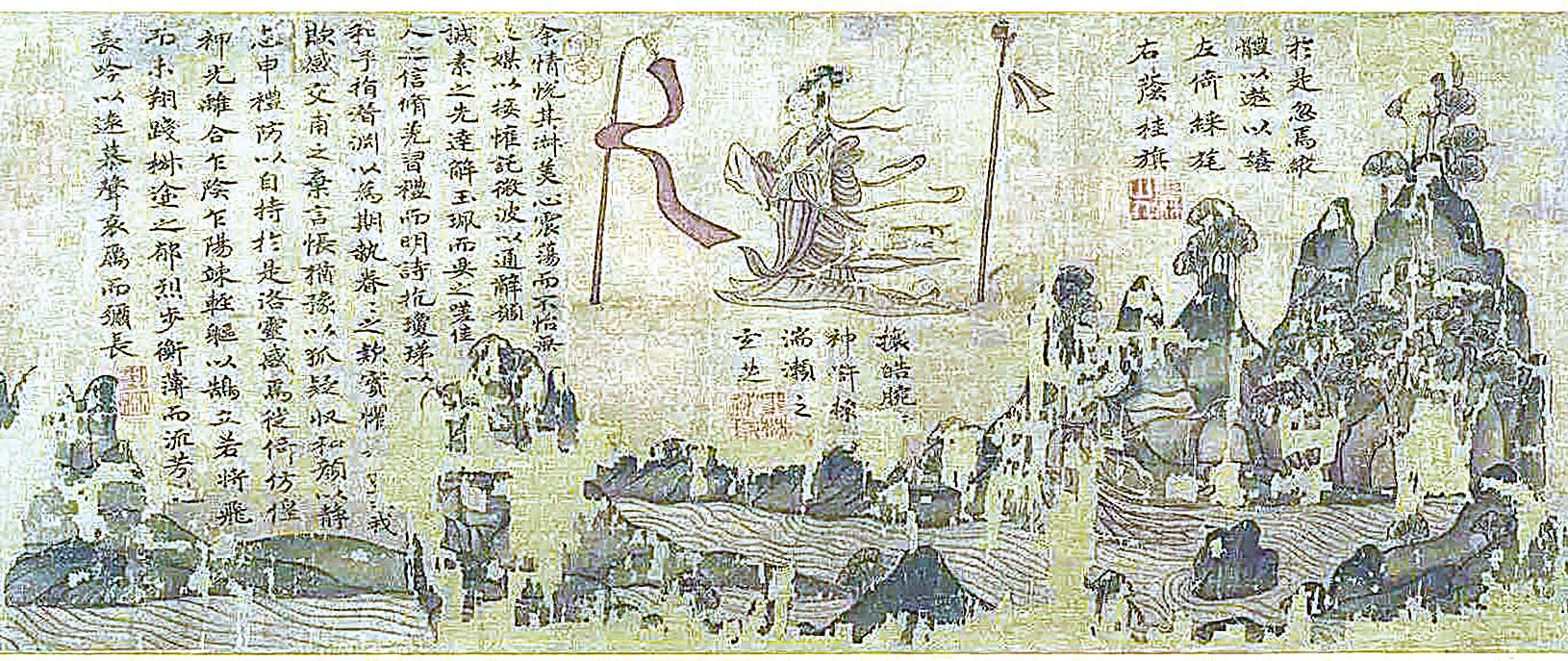 《洛神賦圖》之《嬉戲》局部。(維基百科)
