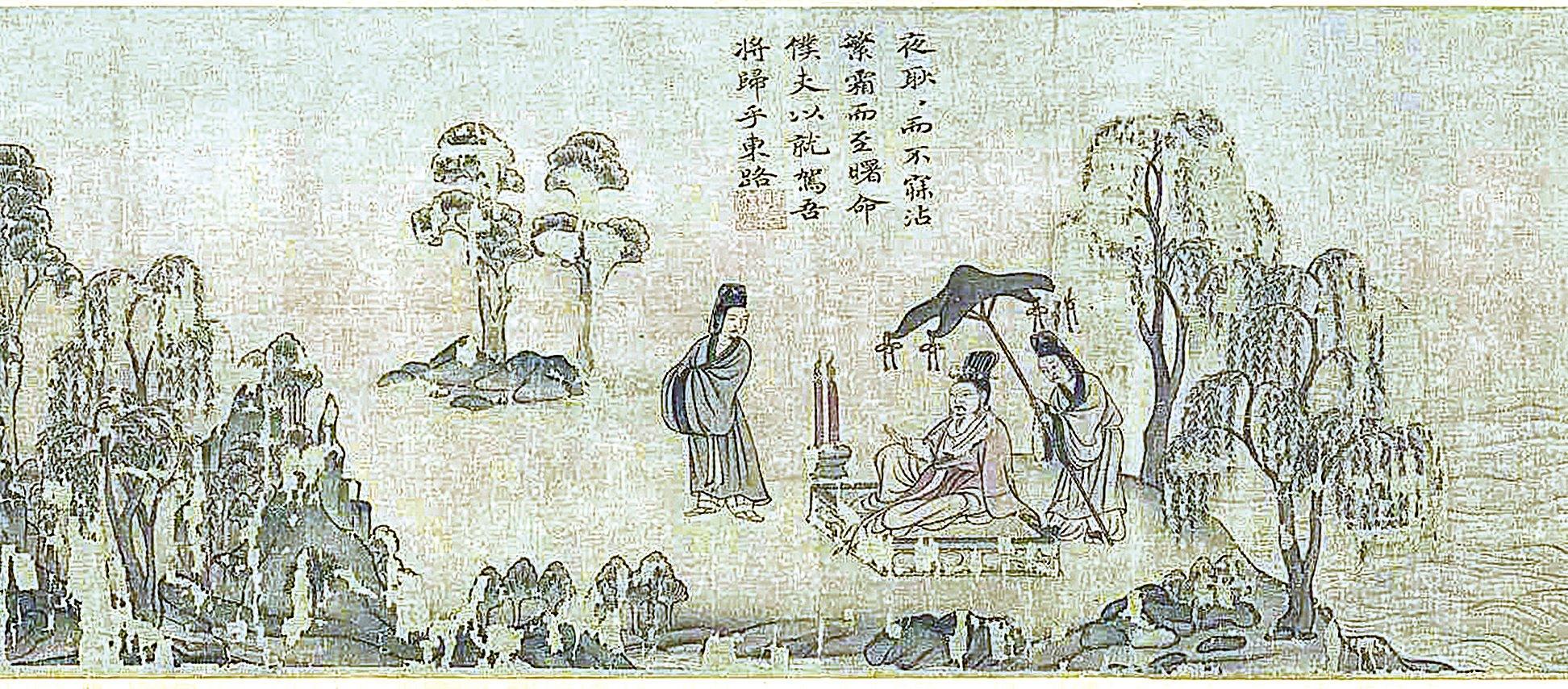 《洛神賦圖》之《夜坐》局部。(維基百科)