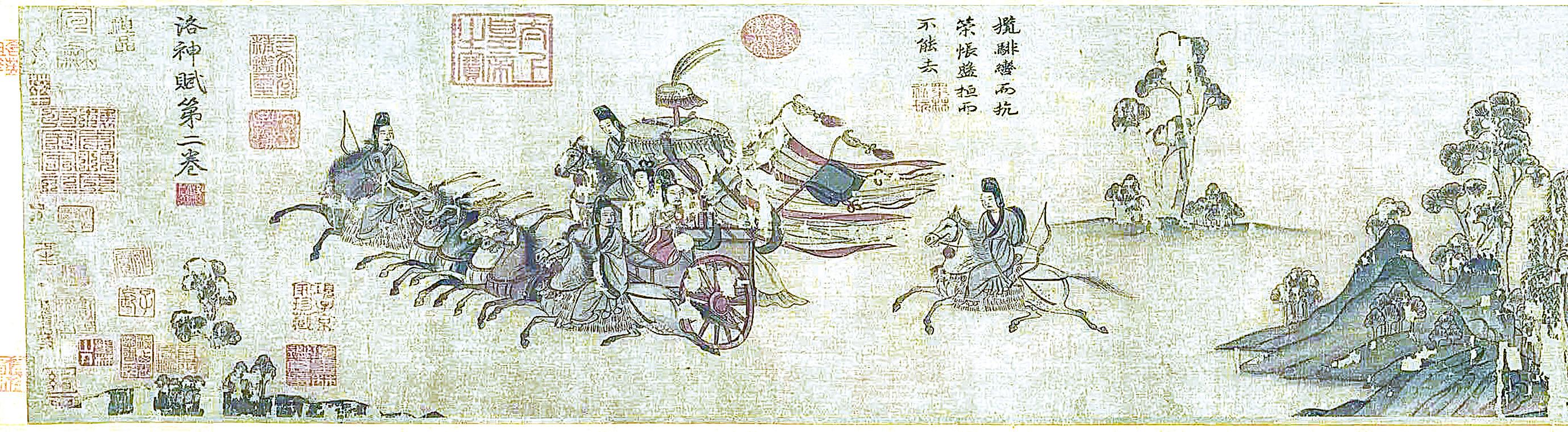 《洛神賦圖》之《東歸》局部。(維基百科)