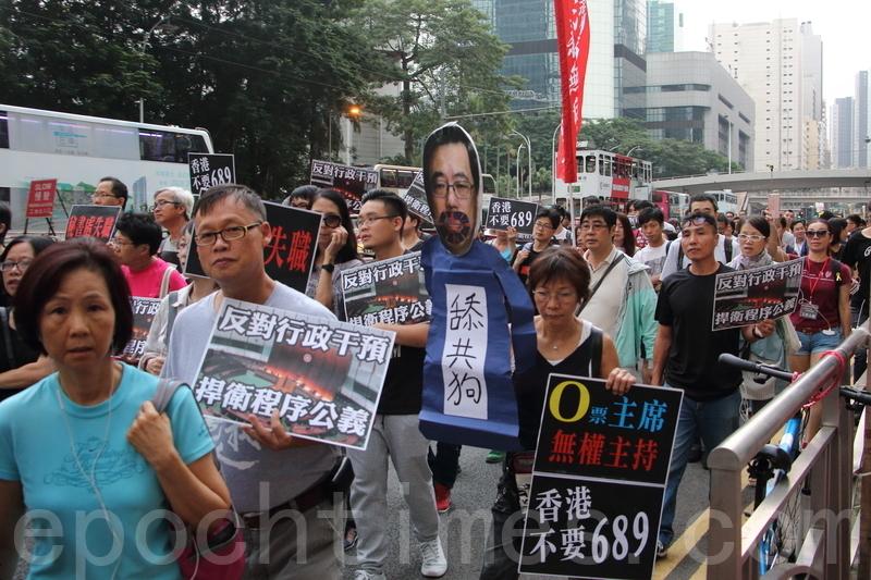 數百人遊行反梁振英行政干預