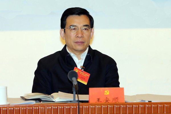 中共六中全會後沒幾日,原北京市長王安順辭去市長職務。(網絡圖片)
