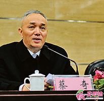 習舊部蔡奇或接任北京市長
