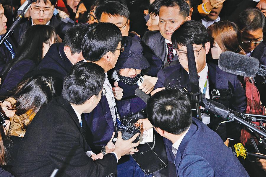 南韓當局緊急拘留崔順實