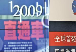 1月29日(周五),旗下RQFII ETF基金南方A50 ETF獲得近4億元人民幣淨申購(余鋼/大紀元)