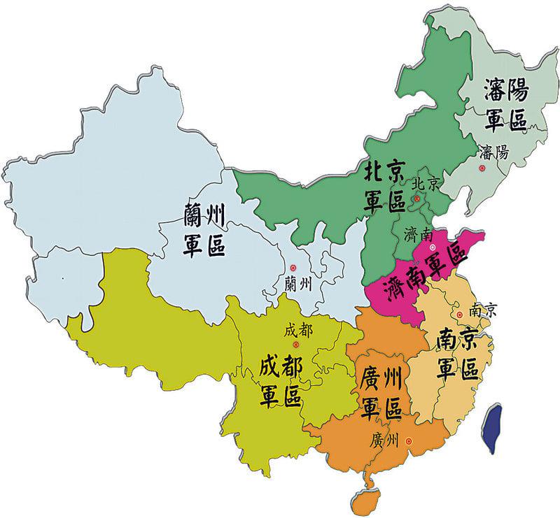 2月1日,中共建政以來一直延續的大軍區體制劃上句點,七大軍區成為歷史。(大紀元製圖)
