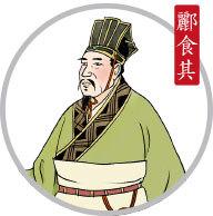 【千古英雄人物】兵仙戰神韓信——晨奪將印