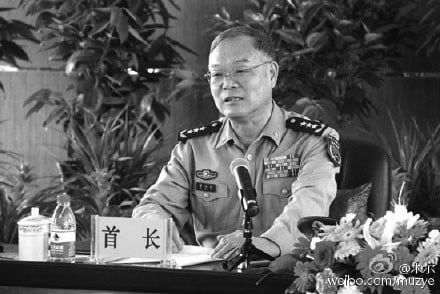 2月4日,賈廷安老家河南省3個城市的4名正副市委書記被撤換。賈廷安也傳被去職。(網絡圖片)