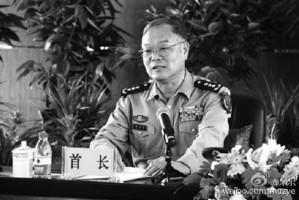 河南一天換四名正副市委書記 傳賈廷安去職