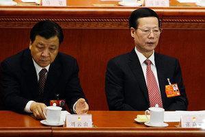 政治局生活會 劉雲山張高麗成重點自批對象