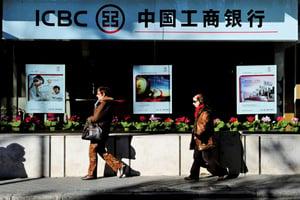 中國五大國有銀行利息收入下滑逾6%