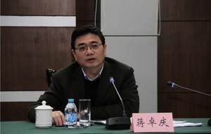 陳思敏:韓正大秘調離上海 江家利益守衛被清