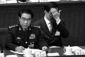 肅清徐才厚流毒 總政治部職權被一拆為三