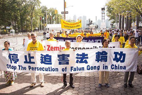 結束迫害須國際社會的關注和支持