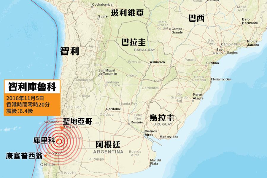 美國地質調查局(USGS)在香港時間今日(5日)零時20分(當地時間4日下午1時20分),錄得一次黎克特制6.4級強烈地震,震央位於智利中部庫里科省首府庫里科(Curico)東南偏東25公里處,距離智利首都聖地亞哥(Santiago)以南約175公里。震源深度90.8公里,屬中層地震。(地圖:美國地質調查局)