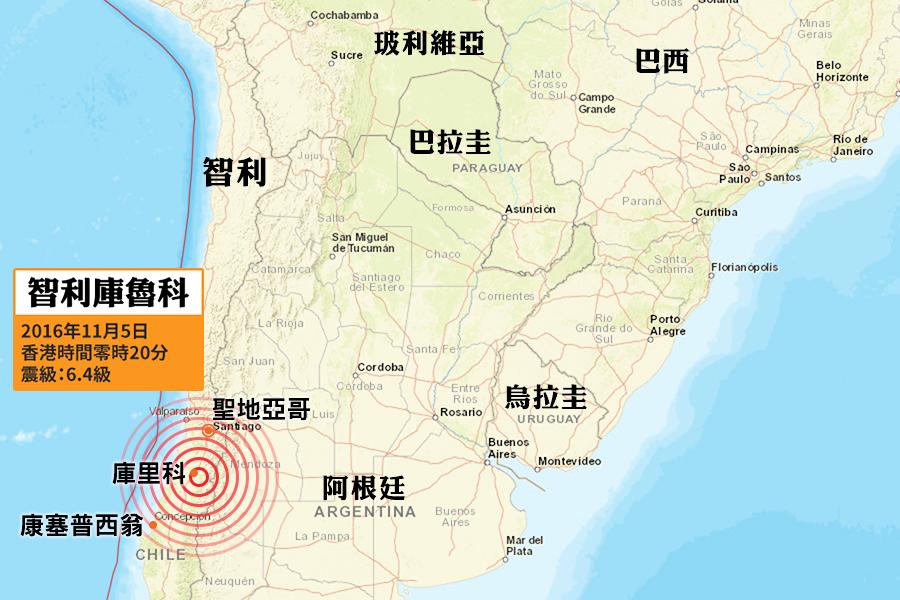 智利中部6.4級強烈地震