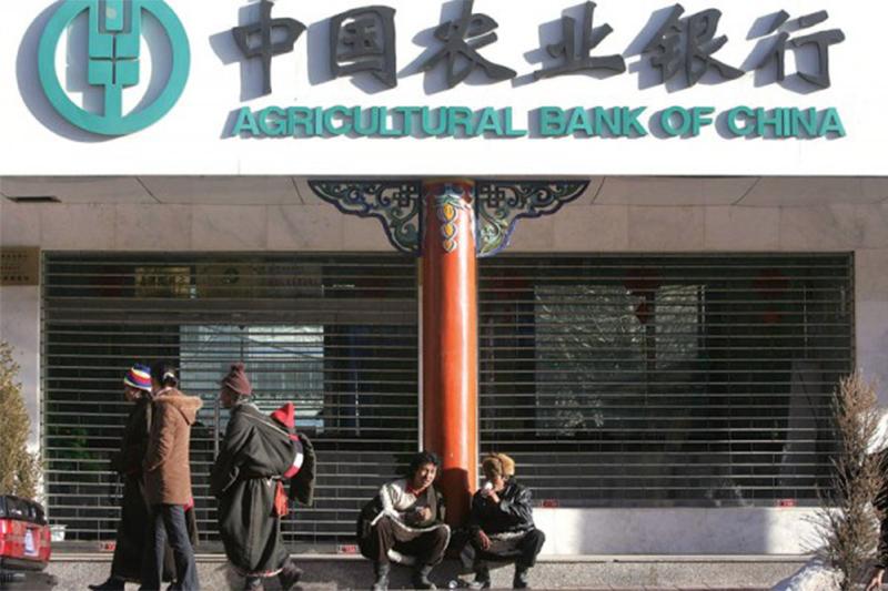 11月4日,美國紐約州金融監管機構表示,中國農業銀行因違反紐約州反洗錢法規,被罰2億1500萬美元。圖為大陸一家農行分行。(AFP
