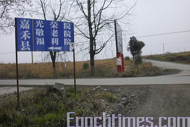 單筆受賄近億 湖南高速路集團2高管被判死刑