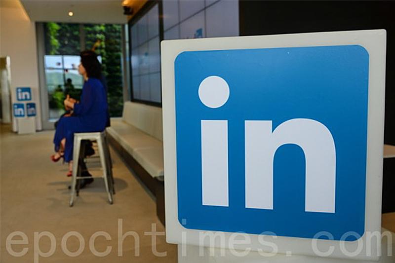 美國職業社交網絡LinkedIn(領英)2014年在香港設立辦公室。(宋祥龍/大紀元)