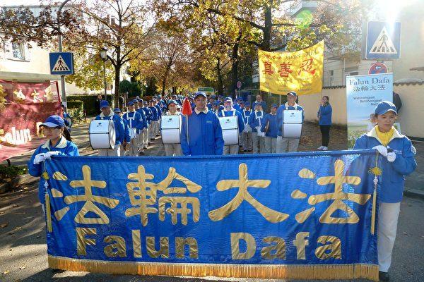 11月4日,120名歐洲法輪功學員在慕尼黑中領館前抗議,天國樂團帶頭陣。 (文婧/大紀元)