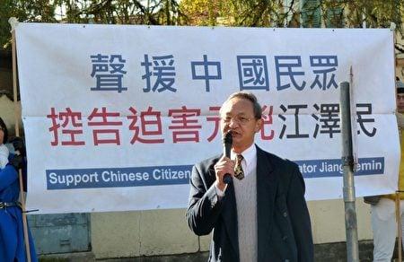 全球支持中國和亞洲民主化論壇理事長費良勇支援法輪功學員在慕尼黑中領館前的抗議活動。(文婧/大紀元)