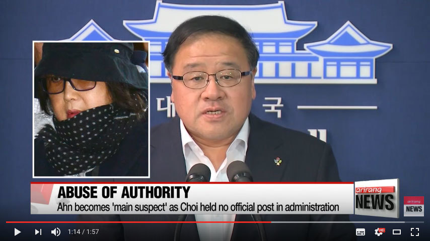 朴槿惠前高階顧問安鐘范(Ahn Jong-beom)今天一早因濫權和企圖脅迫罪名遭捕。(視像擷圖)