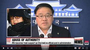 南韓閨蜜風暴擴大 再捕兩前總統幕僚
