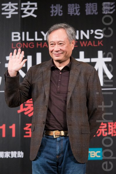 李安早前在台北出席《比利.林恩的中場戰事》亞洲巡迴宣傳台北記者會。(大紀元資料圖片)