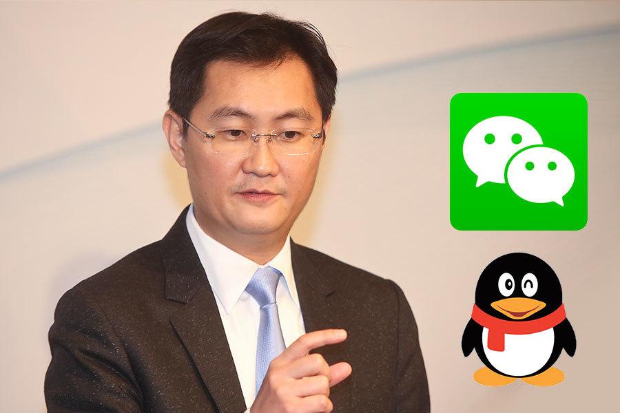 騰訊主席兼首席執行官馬化騰。圖右為騰訊旗下的微信WeChat(右上)和騰訊QQ(右下)標誌。(余鋼/大紀元)