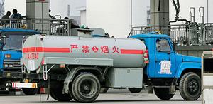 中國成品油嚴重過剩 出口增值稅恢復全額退稅