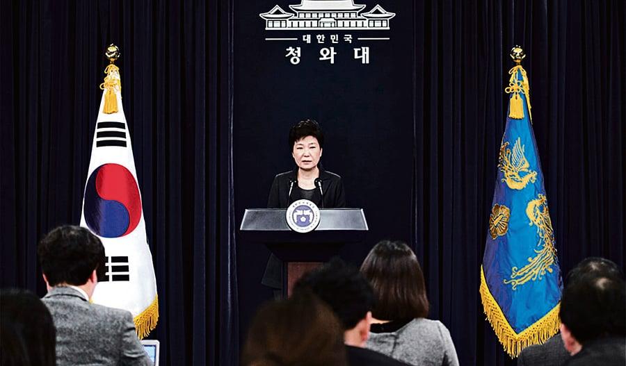 南韓檢方查朴槿惠是否逼捐