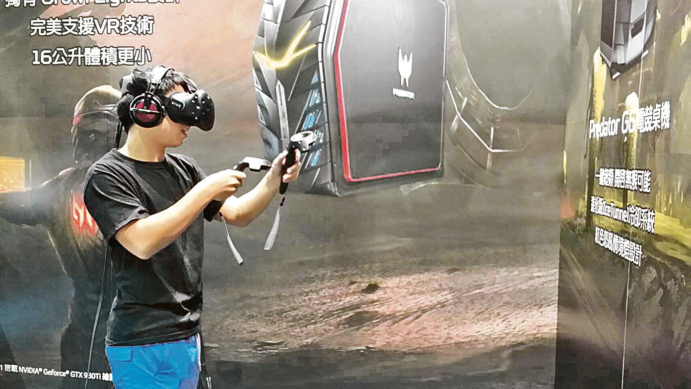 操作VR(大紀元資料圖片)