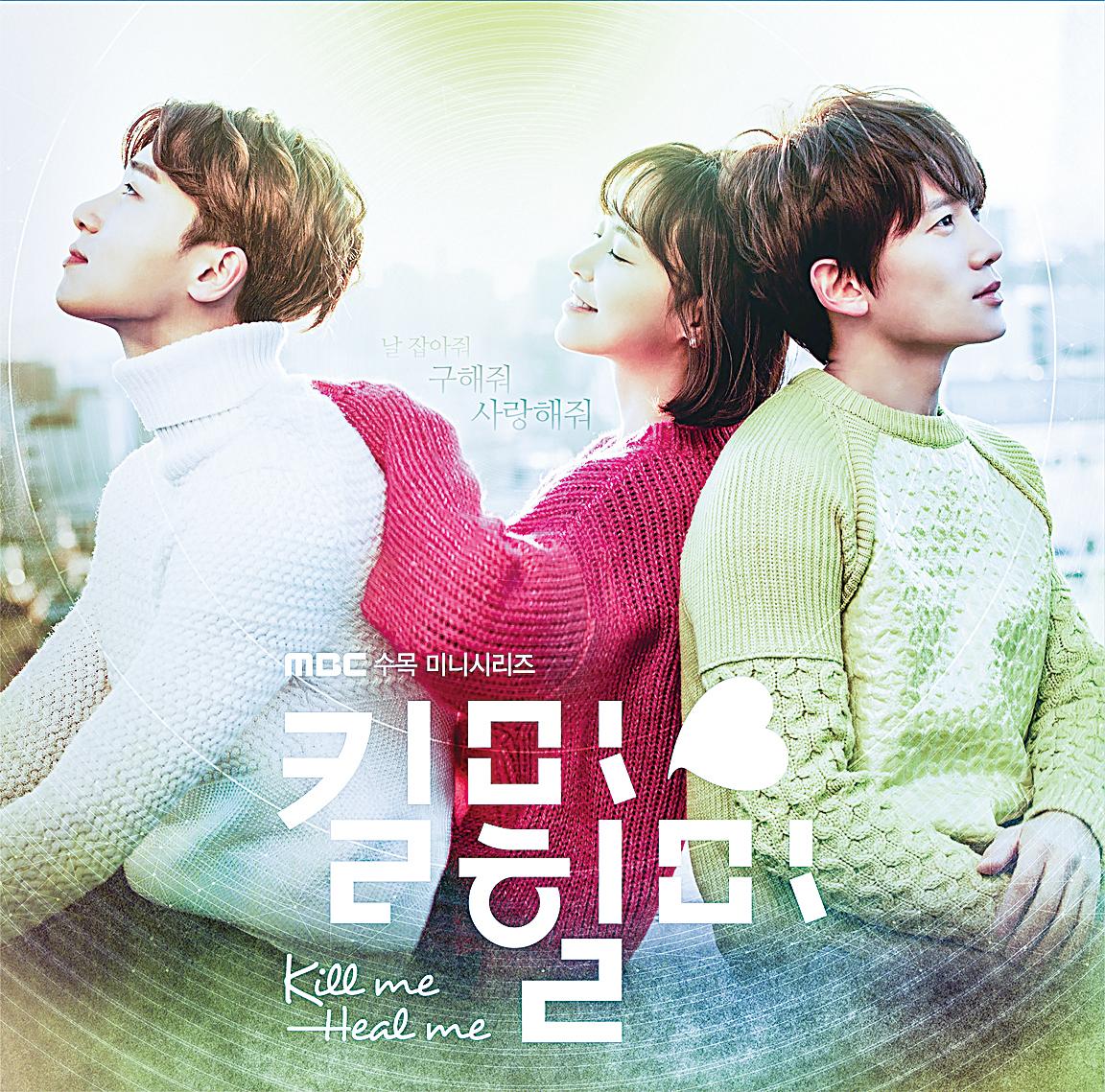 《愛上哪個我》在傳統韓劇感情線上延展社會問題,引發觀眾思考。