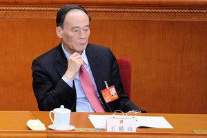 王岐山在官媒發表署名文章 再挺「習核心」