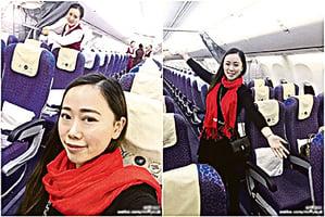 滬女坐經濟艙享「包機」待遇