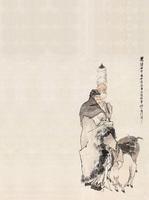 《正氣歌》之蘇武篇(上) 囓雪吞氈十九年 清操不改立漢節