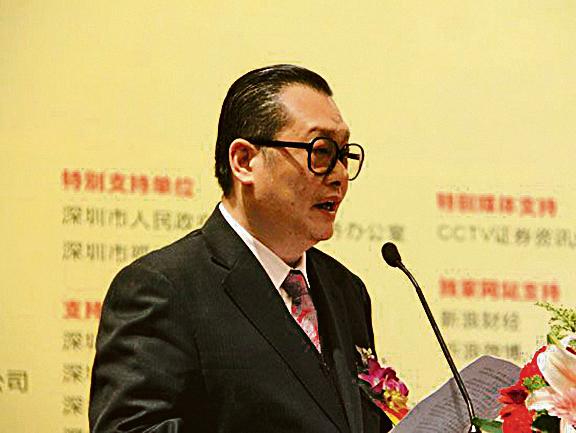 廣東深圳前副市長陳應春。(網絡圖片)