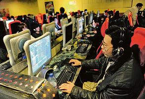 中共在批評聲中通過網絡安全法