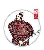 【千古英雄人物】兵仙戰神韓信——濰水之戰