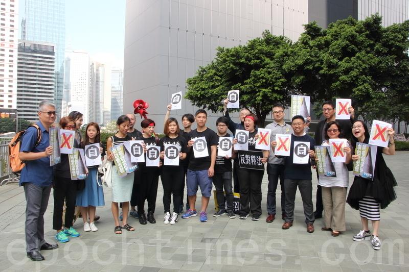 12名大專院校學者組成「學者抗命」。(蔡雯文/大紀元)