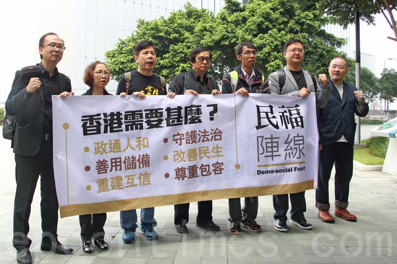 民福陣線同樣派出22人參選社福界,其發言人賴仁彪過去三屆都曾參選。(蔡雯文/大紀元)
